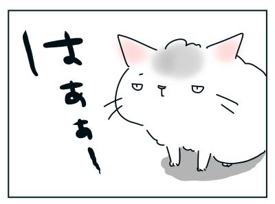 20190930_02