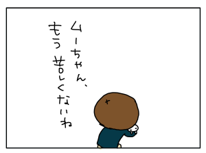 20170426_18