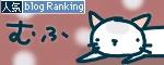 猫と一緒-bannerR20090527