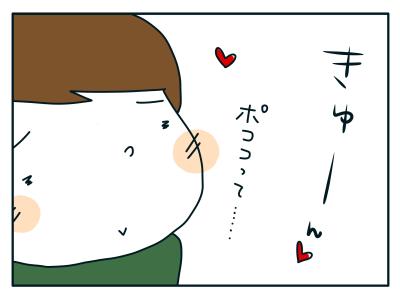 20190109_04