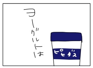 猫と一緒-20110407_03