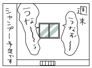 20140531_06