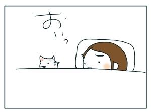猫と一緒-20100116_10