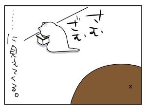 猫と一緒-20100213_09
