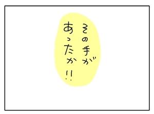 20160122_03