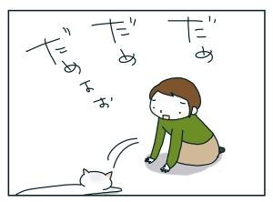 猫と一緒-20091230_09