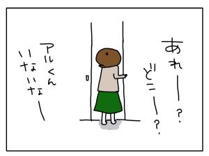 20170126_07
