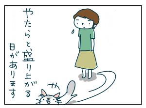 20180525_09