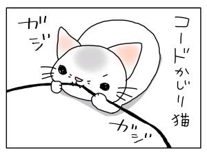 20160802_02