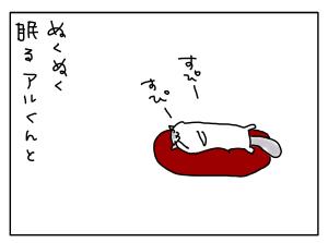 20171230_05