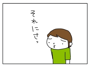 20140722_04