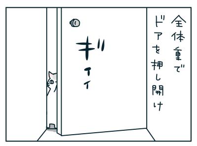 20190625_05
