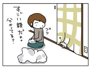20140324_04
