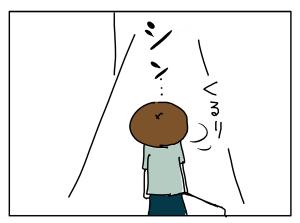 20170722_09