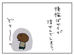 20170428_09