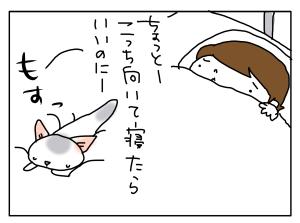 20170223_03