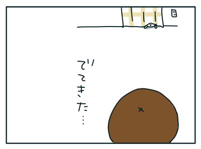 20190127_06