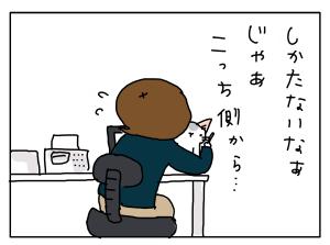 20170226_05