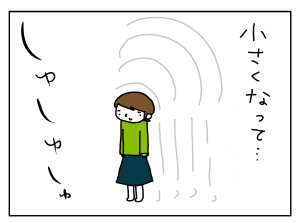 20170216_04