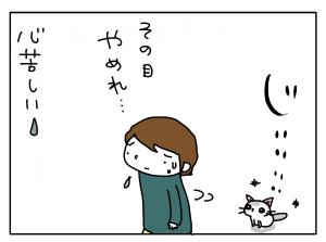 20170120_12