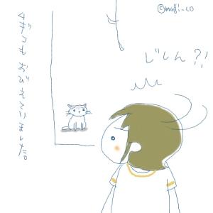 猫と一緒-20070717