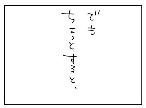 20140929_03