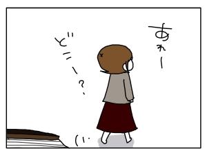 猫と一緒-20131024_04
