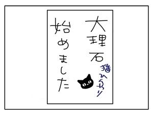 猫と一緒-20130618_07