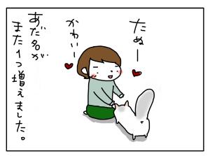 20180409_04