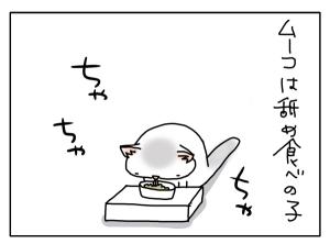 20140705_01