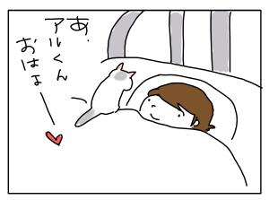 20170118_01