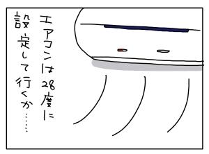 20150810_03
