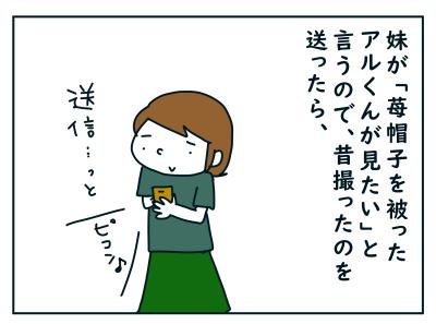 20190822_01