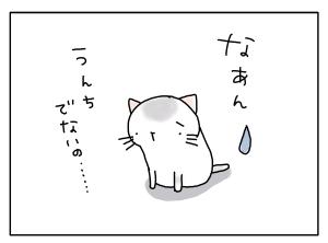 20150127_04