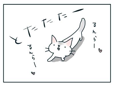 20181025_01