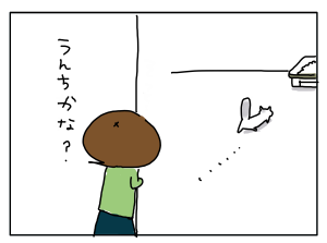 20180117_01