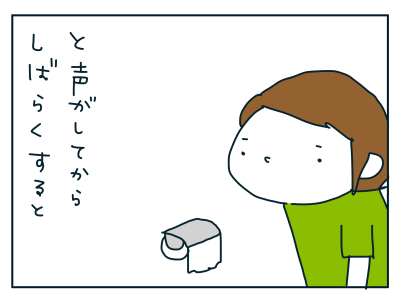 20190625_04