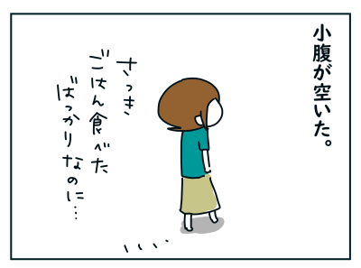 20190928_01
