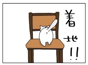 猫と一緒-20100430_06