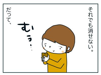 20191018_08