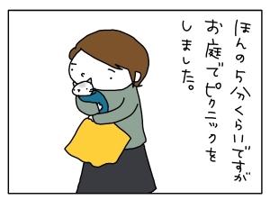20160403_04