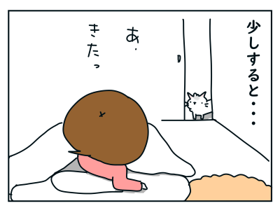20191202_04