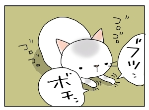 猫と一緒-20120111_03