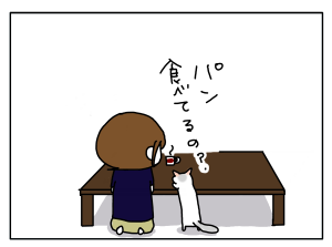 20170528_09