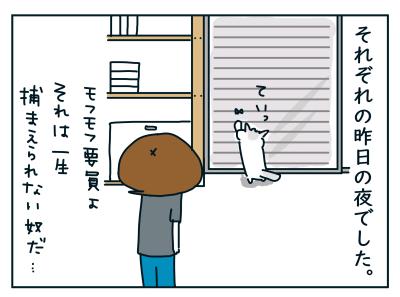 20190731_04