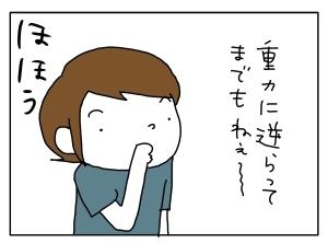 20140808_03