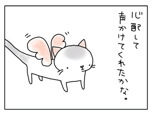 20160528_04