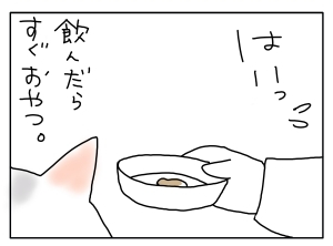 20150324_02