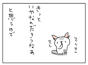 20180326_04