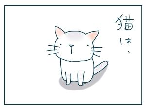 猫と一緒-20090531_13